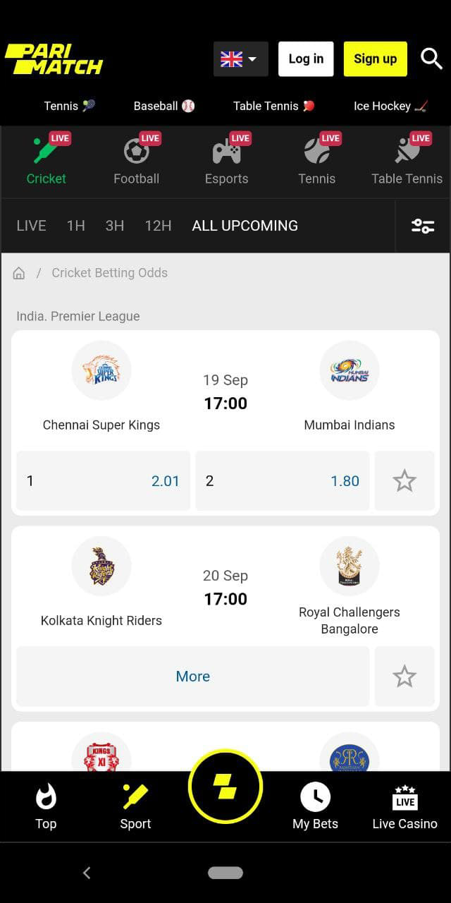 Screenshot of the sports betting section: selection of matches, teams, odds, live bets, regular bets, betting commands and more.