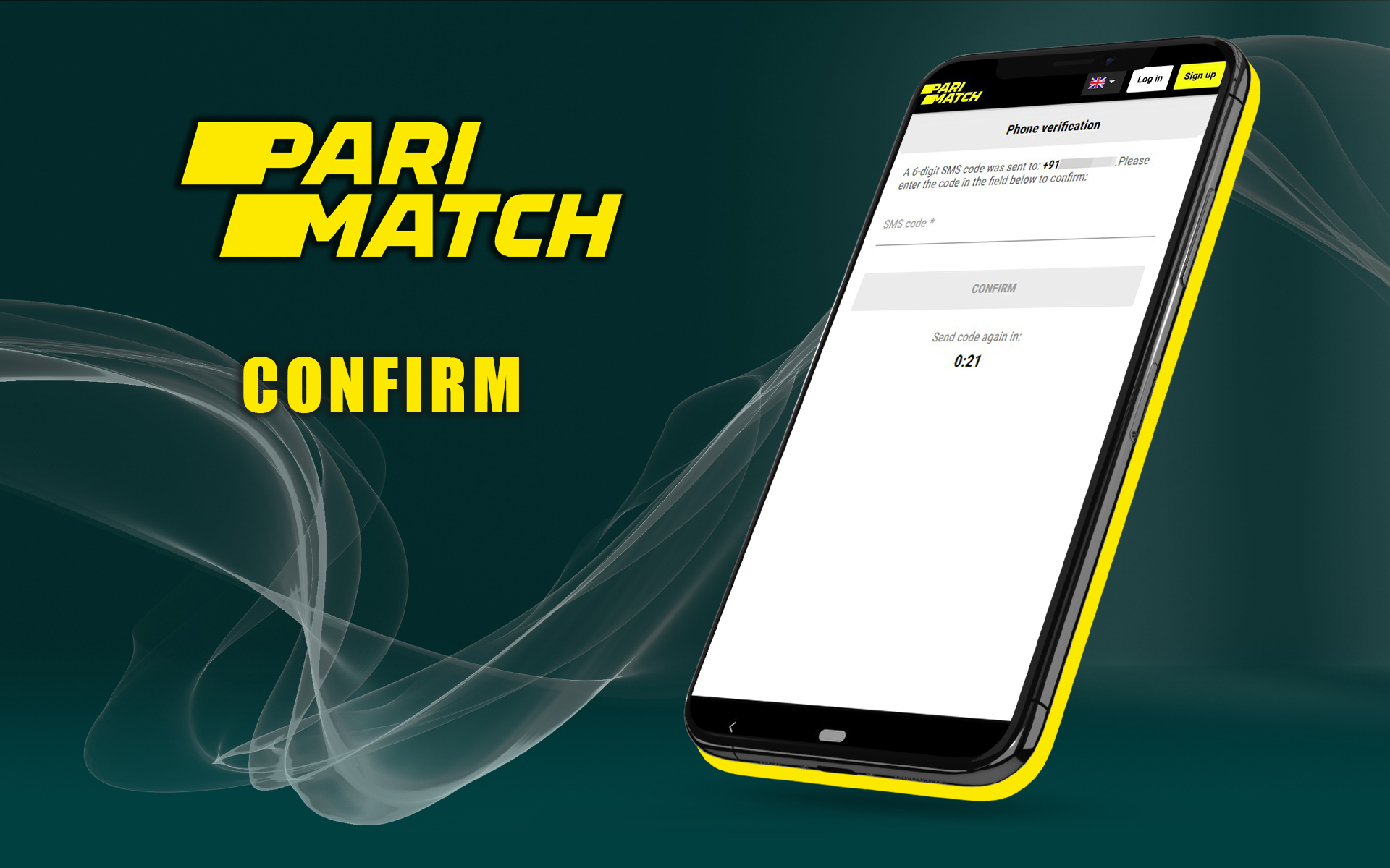 Enter the SMS code and confirm the registration.